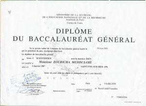 2004 Lycée Pierre Mendes France - Diplome du Baccalaureat général