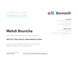 Verify Certificate online : HarvardX Harvard university SW12.4x- China (Part 4)- A New National Culture